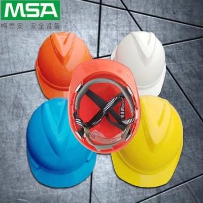 MSA/梅思安 V-Gard500 ABS豪华型有孔安全帽带透气孔 超爱戴帽衬 针织布吸汗带