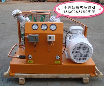 供应无油氧气压缩机,设备产品,动设备,压缩机,