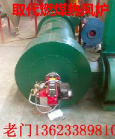 全自动燃气热风炉,设备产品,动设备,干燥机,,,35,4-6,100-550