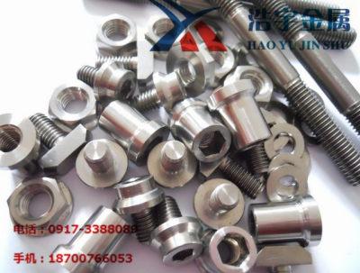 钛螺栓、钛螺母、钛螺丝、钛异形件,零部件产品,连接件,紧固件,,,