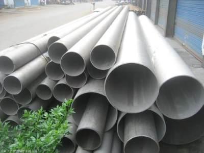 镍基合金:inconel600、inconel625、inconel601、inconel617,原材料产品,板材,镍基合金板材
