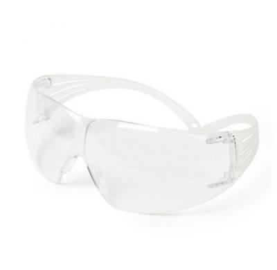 3M Secure Fit SF200系列安全防护眼镜 SF201AF 防雾,工具设备,劳保用品,眼脸部防护