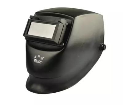 WELDAS/威特仕 头戴式焊接面罩 609.0002 遮光号:8#,工具设备,劳保用品,焊接防护