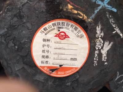 Q345E低合金圆钢