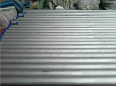 UNS N08825镍价合金无缝管,原材料产品,管材,镍基合金管材