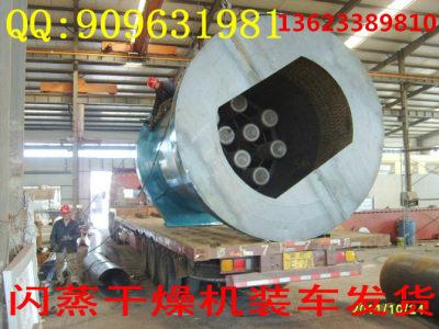 信诺热风炉,设备产品,动设备,干燥机,,,150-380,310S、304、Q235,1000