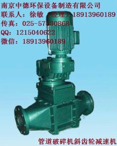 污泥切割机PG12-1.5-125安装CAD图纸