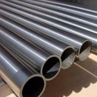 锆管,R60702锆管,原材料产品,管材,镍基合金管材