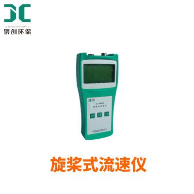 JC/聚创环保 便携式流速仪 JC-HS-2 标配,仪器仪表,流量/液位检测,流量计