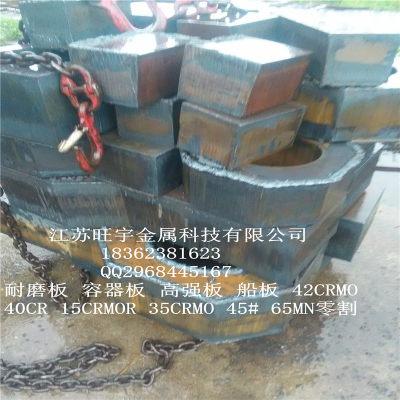 Q345D钢板零割加工