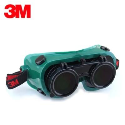 3M 焊接防护眼罩 10197 防刮擦 遮光号5#,工具设备,劳保用品,焊接防护