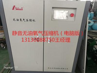 静音氧气压缩机(电脑版),设备产品,动设备,压缩机,