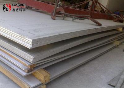 Q195钢板,Q235钢板,20#钢板,q345钢板