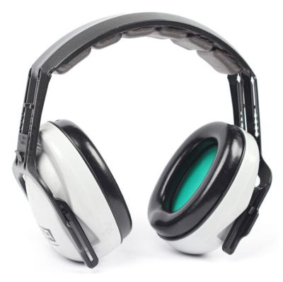 MSA/梅思安 EXC卓越型头戴式防噪音耳罩 SOR20010 SNR:27dB,工具设备,劳保用品,听力防护