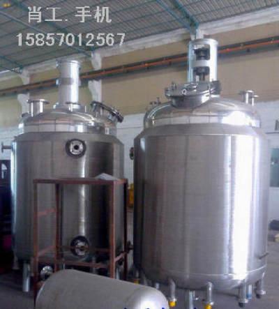 导热油循环加热外盘管加热内盘管加热反应釜