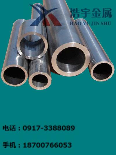 钛管,钛无缝管,钛焊管,钛管道