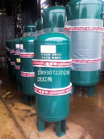 上海申江牌储气罐,设备产品,静设备,储罐设备,,,, 1立方8公斤
