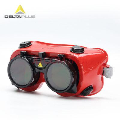 DELTA/代尔塔 翻盖式焊接眼罩 101013 遮光号:5#,工具设备,劳保用品,焊接防护