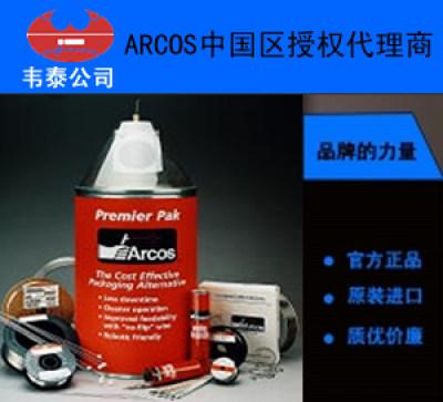 ARCOS 核电行业用镍基焊材 ENiCrFe-7