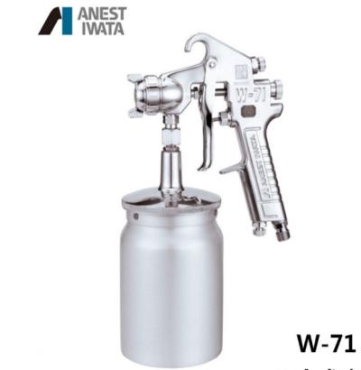 IWATA/岩田 岩田吸取式喷漆枪 W-71-1S 1.0mm 口径 带喷壶,工具设备,气动工具,气动喷涂工具