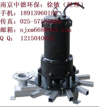 圆型池离心曝气机选型,自吸式潜水曝气机