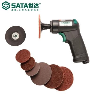 SATA/世达 迷你气动粗磨机组套 SATA-02521