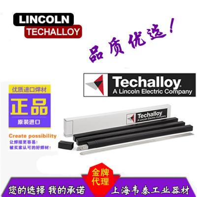 **TECHALLOY泰克罗伊不锈钢焊条E2594-16