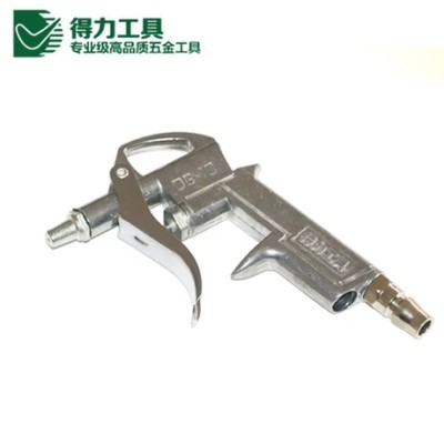 DELI/得力 金属吹尘枪 DL-XQ03 230mm