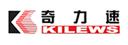 KILEWS/奇力速